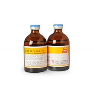 AMOXICILLIN 150 INJECTION
