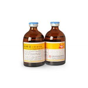 enroxacin-10-Injection